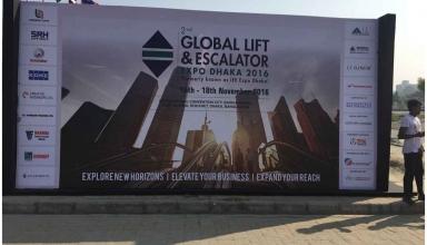 نمایشگاه بین المللی آسانسور و پله برقی  IEE Expo 2016 - نمایشگاه آسانسور