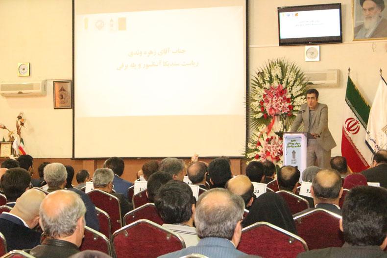 گزارش اختصاصی و جامع از هفتمین سمینار تخصصی بینالمللی آسانسور و پلهبرقی