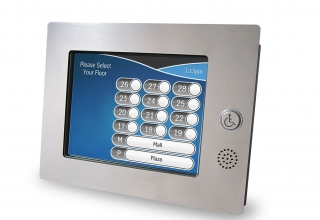 destination 320x220 - فناوری کنترل مقصد یا Destination Control