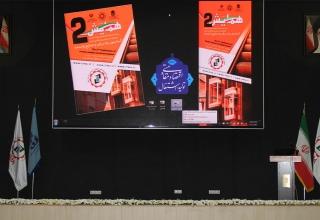 fsda234 320x220 - گزارش دومین همایش بزرگ مشارکت کنندگان و فعالین صنعت آسانسور در ششمین نمایشگاه بین المللی