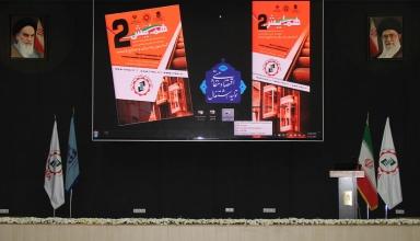 fsda234 384x220 - گزارش دومین همایش بزرگ مشارکت کنندگان و فعالین صنعت آسانسور در ششمین نمایشگاه بین المللی