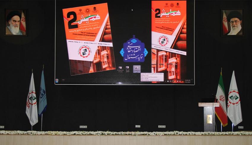 گزارش دومین همایش بزرگ مشارکت کنندگان و فعالین صنعت آسانسور در ششمین نمایشگاه بین المللی - همایش پله برقی, همایش آسانسور, نمایشگاه بین المللی آسانسور, نمایشگاه آسانسور, صنعت آسانسور