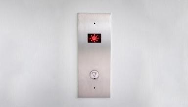 اولین آسانسور خورشیدی جهان - ,